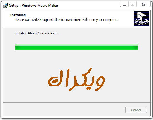 تحميل موفي ميكر Movie Maker صانع الافلام