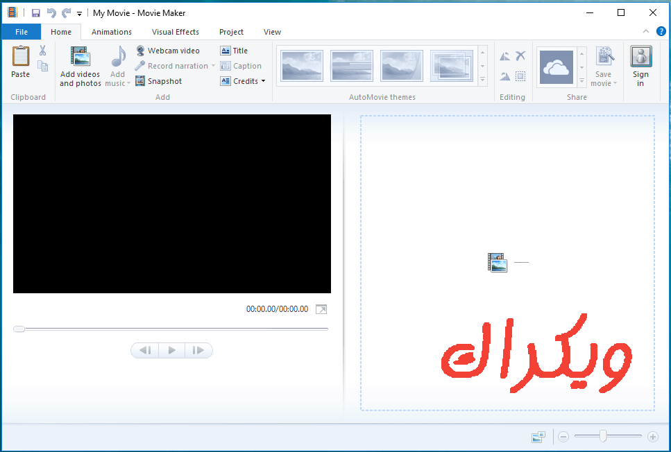 تحميل movie maker موفي ميكر صانع الافلام 43